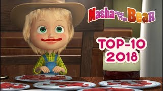 Masha And The Bear - Top 10 🎬 Best episodes of 2018