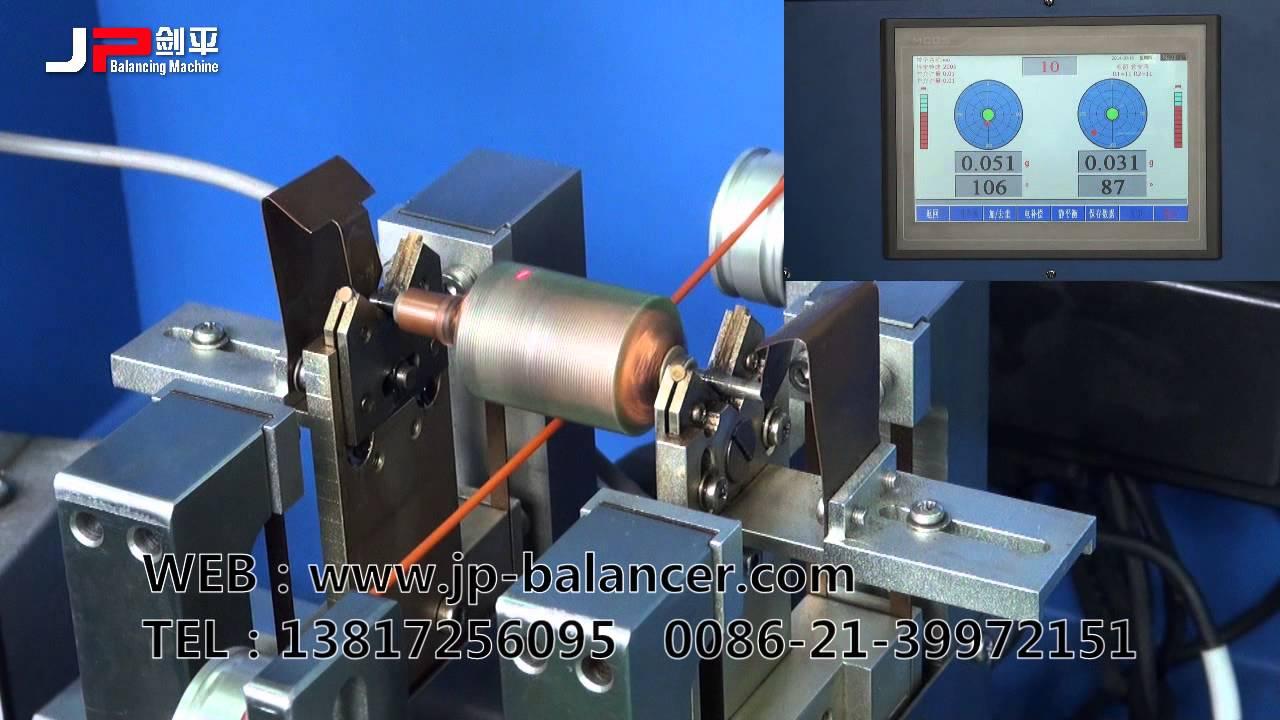 Jp Micro Rotor Balancing Machine Youtube