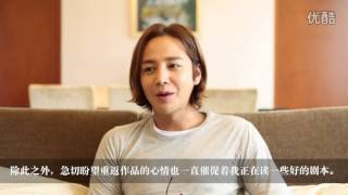Jang Keun Suk lotte hotel message 2015