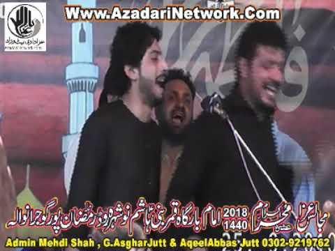 Zakir Yasir Raza Jhandvi 1st Muharram 2018 Ramzan Pura Gujranwala