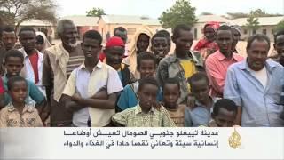 مدينة تييغلو جنوبي الصومال تعيش أوضاعا إنسانية سيئة