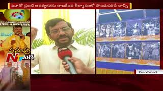 TDP Minister Somireddy Chandra Mohan Reddy Face To Face Over TDP Mahanadu || Andhra Pradesh