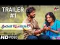 Preethiya Raayabhari | Kannada 2017 New Trailer 01 | Nakul | Anjana Deshpande | Arjun Janya
