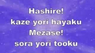 Brave Heart Karaoke Digimon Adventure 001 mpeg4