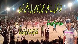 Noori Kharal Unbelievable Defance - Wa Noori Wa - shooting Volleyball 5 June 2019 | 2nd Game |