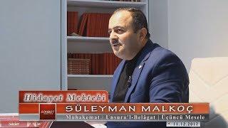 Süleyman Malkoç - Muhakemat - Unsuru'l Belâgat - Üçüncü Mesele