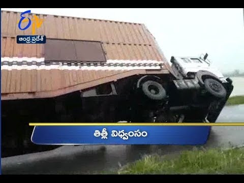 Andhra Pradesh | 11th October 2018 | Ghantaravam 7 PM News Headlines
