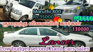 Low budget second hand car salesvenkateswara cars