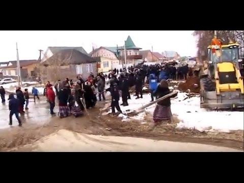 Отключили газ в результате массовые беспорядки в Плеханово!
