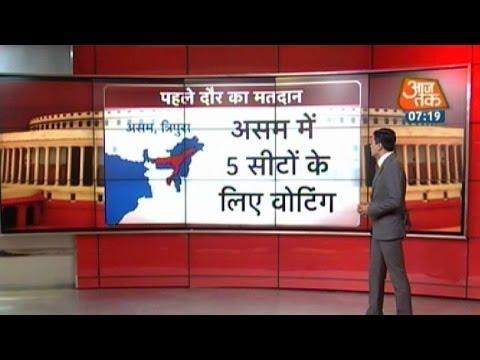General elections: Voting begins in Assam & Tripura