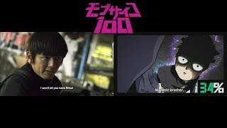 Mob Psycho 100 Live Action Comparison