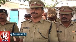Telangana Police Launches Survey To Geo-tagging Criminals In State
