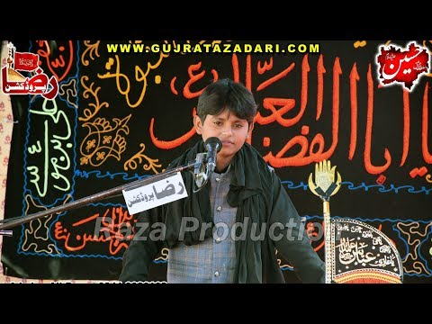 Zakir Syed Ngha Hussain | 6 Rabi Ul Awal 2019 | Koot Ghaka Gujrat || Raza Production