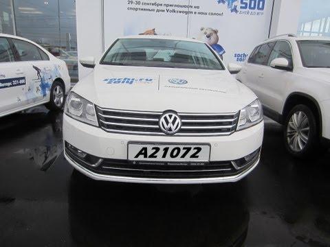 Volkswagen Passat. Тест-драйв