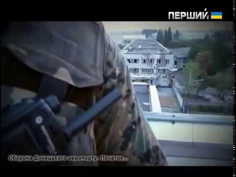 Документальний фільм про зону АТО Неоголошена війна. Щоденник пам'яті.