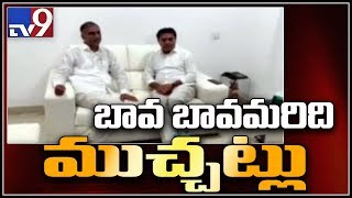 TRS working President KTR met with Harish Rao
