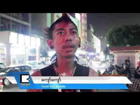 Kamayut Media - Food Not Bombs (Myanmar Punk)