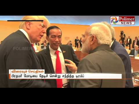 Donald Trump walks up to Narendra Modi for 'impromptu' chat at G20