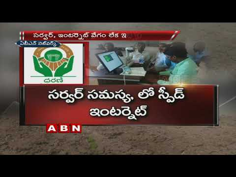 Officials facing technical problems with Dharani website | Telangana