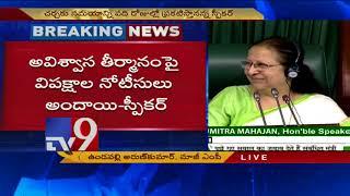 Undavalli welcomes TDP No Confidence Motion against Modi goverment
