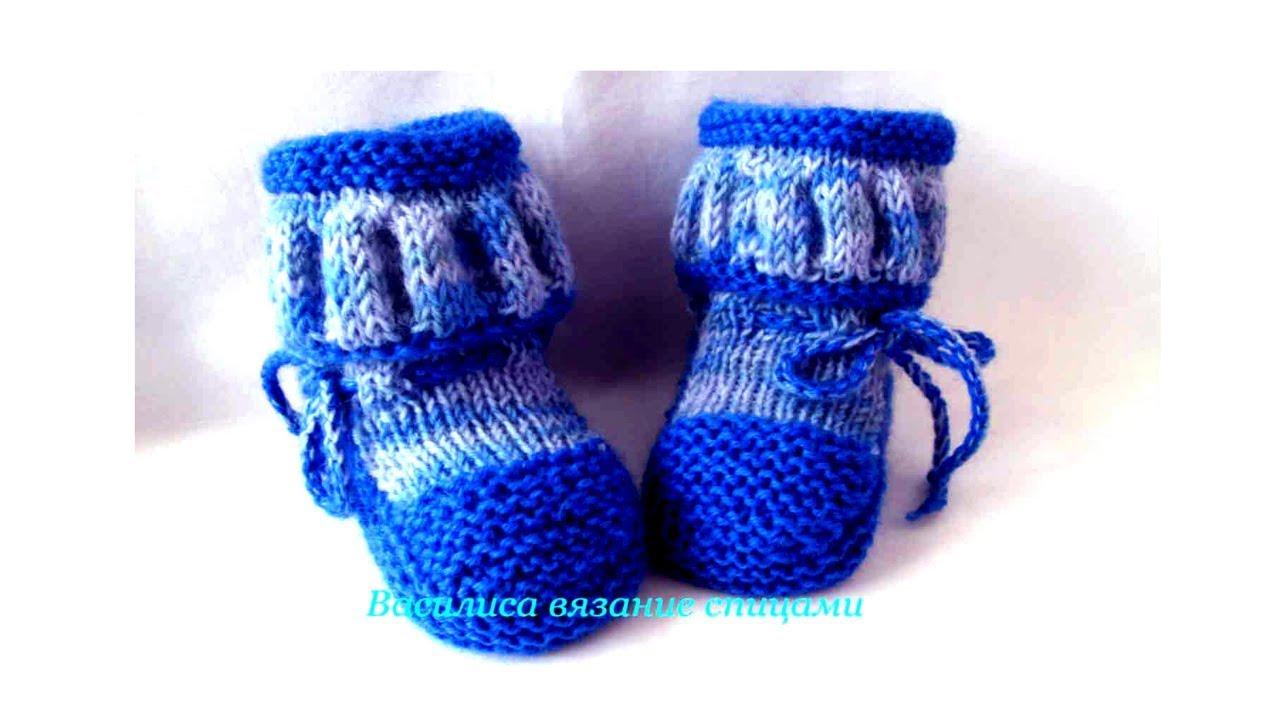 Вязание пинеток спицами с закругленным носком