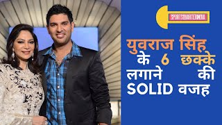 Yuvraj Singh revealed the hot-headed exchange with Flintoff before six sixes