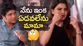 Samantha about Nagarjuna SUPPORT | Samantha about Raju Gari Gadhi 2 Movie Scenes