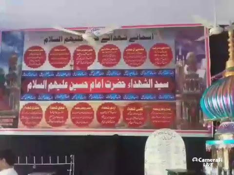 Azadari Channel's broadcast Live Imambargah