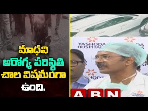 Madhavi Health Bulletin Released By Yashoda Hospital Doctors | ABN Telugu