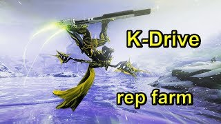 Warframe: K-Drive Rep Farm for Vent Kids (205000 per hour) Fortuna
