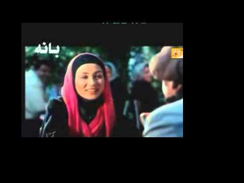 Filmi Irani Klawek Bo Baran video