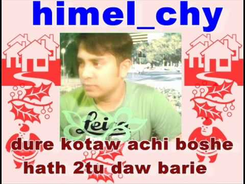 Bangla Karaoke( Dure Kothaw Ache Boshe) By Himel video