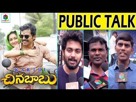 Chinna Babu Public Talk | Karthi | Sayyesha | Telugu 2018 Latest Movie #ChinnaBabu Review & Response