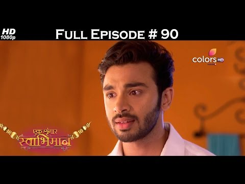 Ek Shringaar Swabhiman - 21st April 2017 - एक श्रृंगार स्वाभिमान - Full Episode (HD) thumbnail