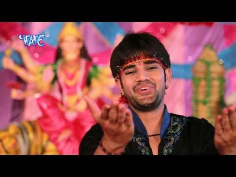 "Jaga Ho मईया ना - Ae Mai Aaja Hamara Gaw - Jitendra Singh ""Anshu"" - Bhojpuri Mata Bhajan"