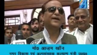 Mohd Azam Khan byte on crime Report By Mr Roomi Siddiqui Senior Reporter  ASIAN TV NEWS