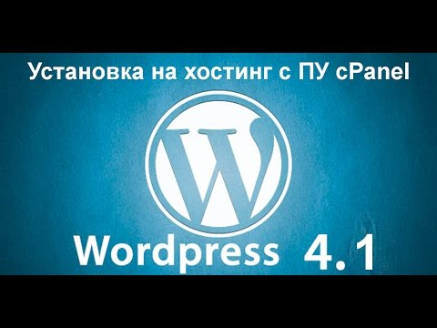 Перенос сайта на Wordpress с поддомена на домен.
