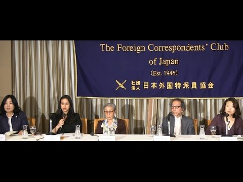 Bok-tong Kim, Yoon, Wada & Yang: Comfort Women, Japan-South Korea Tensions, and a Possible Solution