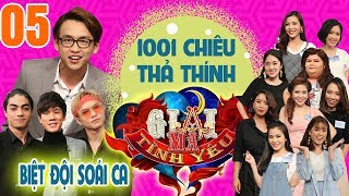 DECODING LOVE|EP 5 UNCUT|Quang Bao-Lincoln turn white while listening to 1001 ways to flirt of girls