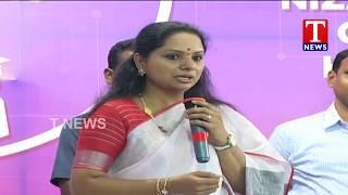 MP Kavitha Speech at TNews Apex Golden Education Fair 2018  - Nizam College Grounds  live - netivaarthalu.com
