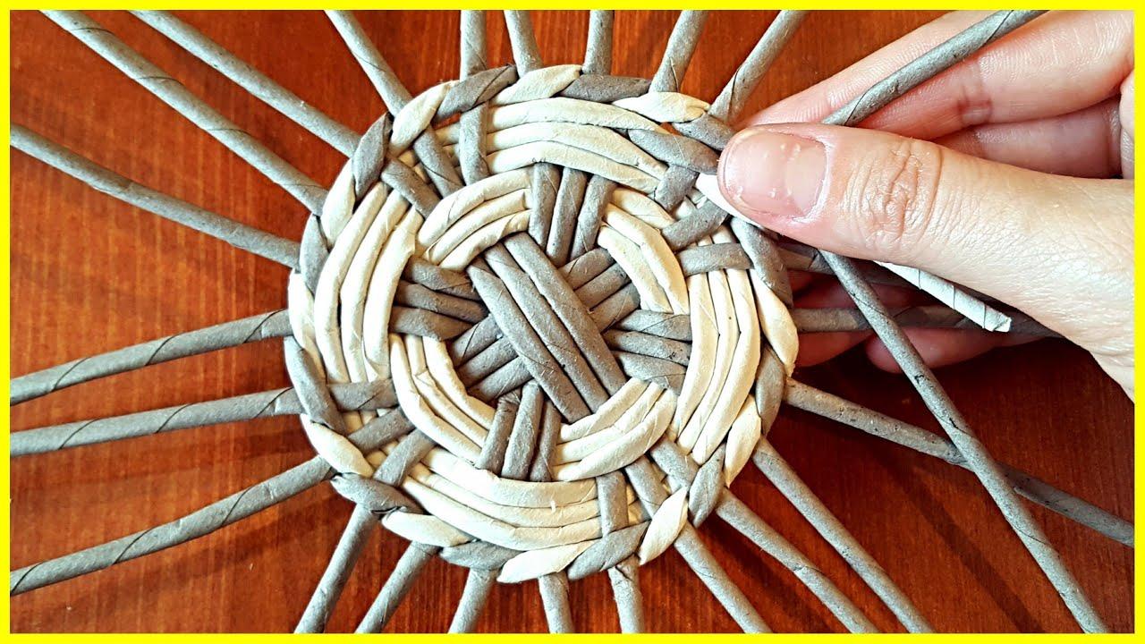 Плетение корзины из газетных трубочек с дном
