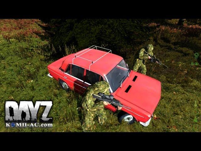 Day z как сделать машину - PC-dzr.ru