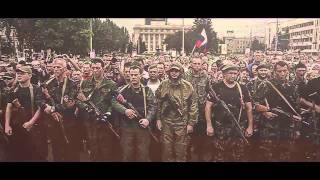Germany support Novorossia