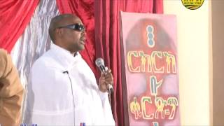 Ethiopian Orthodox Tewahdo Church Sermon - Part 1