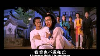 Opium And The Kung Fu Master  (1979) Shaw Brothers **Official Trailer** 洪拳大師