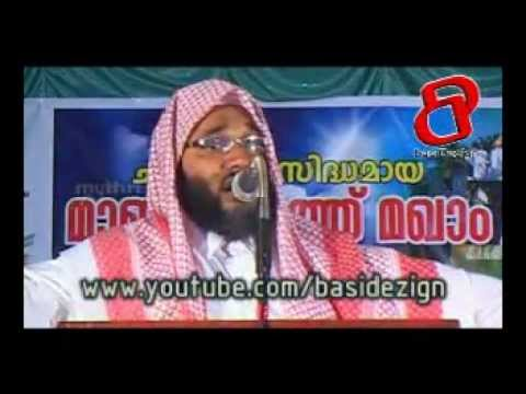 Aboobaker Qasimi Latest Part 2 video