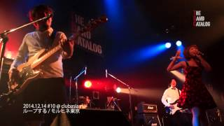 モルヒネ東京 - The Band Catalog vol.10