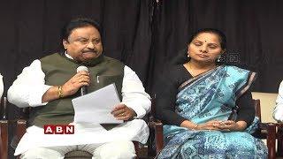 TRS MP's Press Meet at Parliament | Delhi