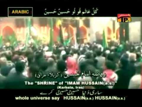 Saari Duniya Hussain Hussain (as) Kary- Farhan Ali 2011 Noha.flv video
