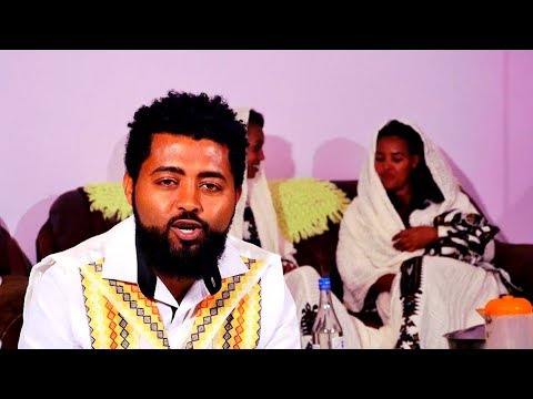 Mesfin Alemu - Meskeley / New Ethiopian Music (Official Music Video)